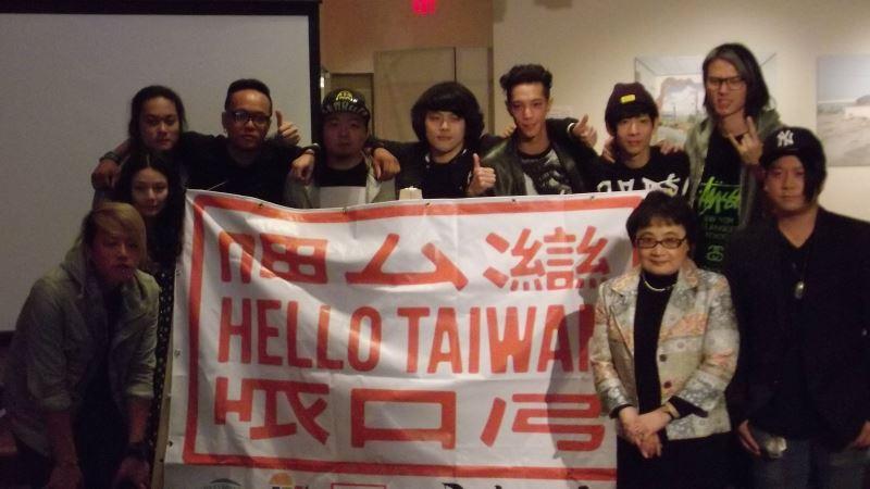 Hello Taiwan! 2014巡迴演唱會即將開鑼,臺美五流行樂團將同台演出