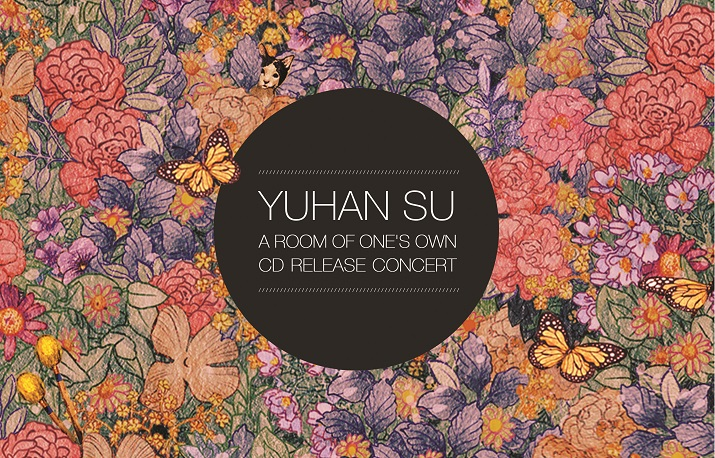 YUHAN SU QUINTET, CD RELEASE: A ROOM OF ONE'S OWN