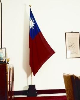 國旗(含國旗座)