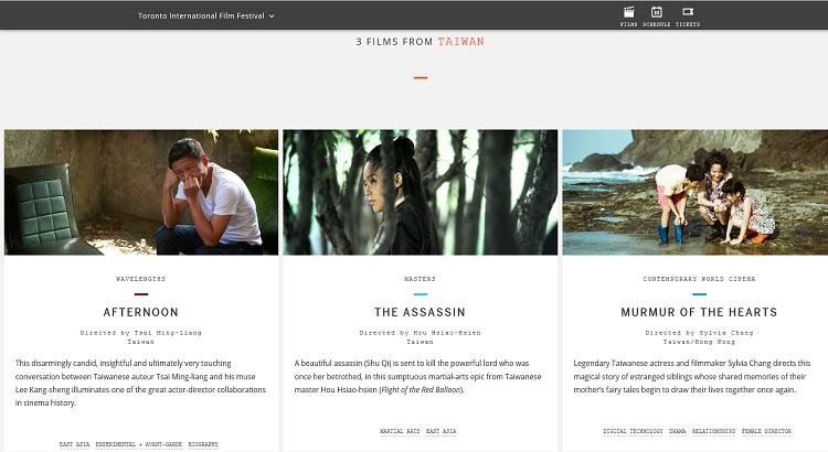 臺灣電影《刺客聶隱娘》、《念念》與《那日下午》入選2015多倫多國際影展