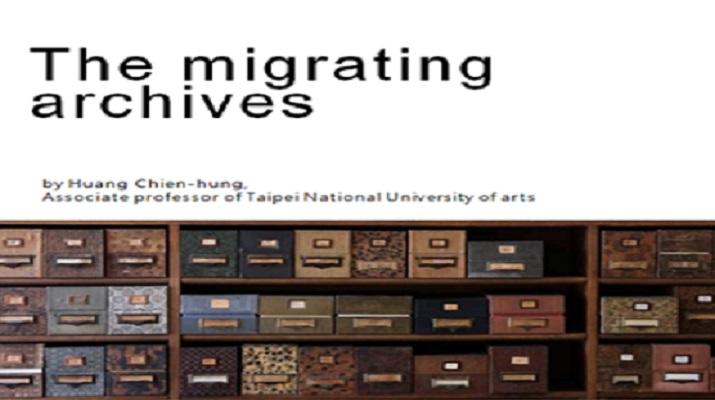 台灣學者應邀參加「亞洲影像藝術典藏及保存研討會」
