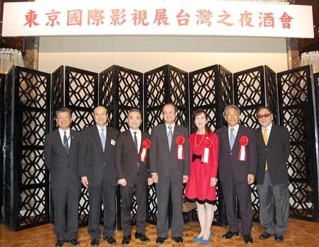 「TIFFCOM 台湾の夜」レセプションが都内で盛大に開催