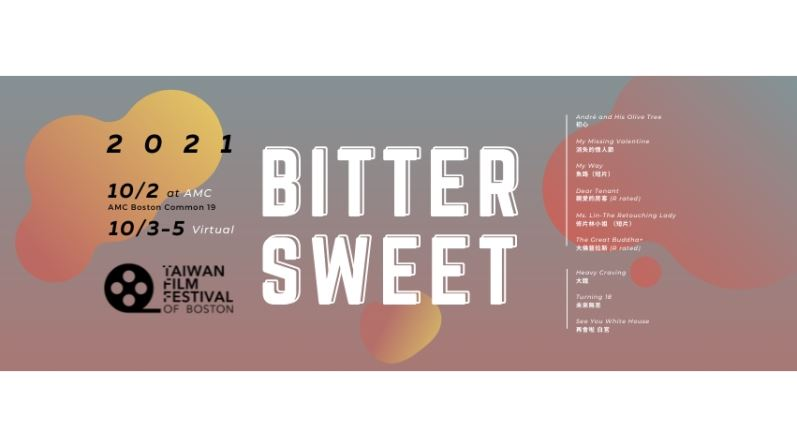 Taiwan Film Festival of Boston Goes Hybrid in October