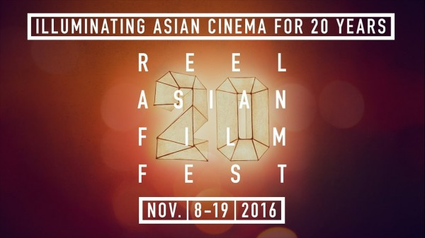 Two Taiwan films join the Reel Asian lineup in Toronto