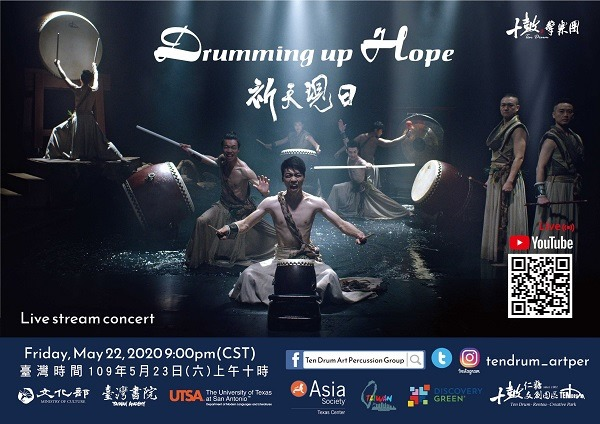 Taiwanese percussion troupe goes online to uplift spirits during COVID-19