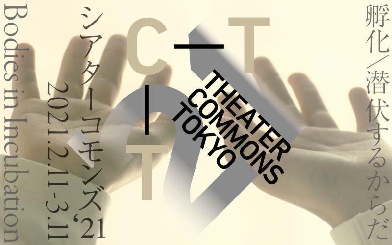 ツァイ・ミンリャン監督のVR映画、日本初上映 観客の好反応に胸なでおろす