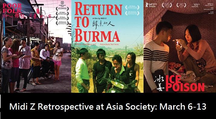 「回家:趙德胤導演影展」將於3月6至13日於亞洲協會舉行