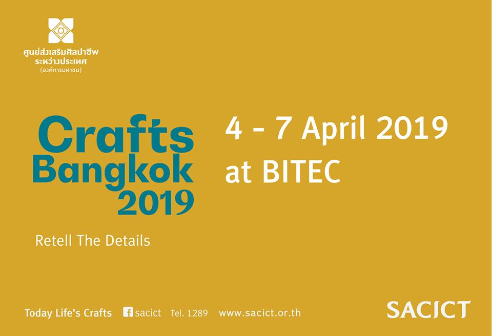 Taiwan craftsmanship to be showcased at Crafts Bangkok 2019