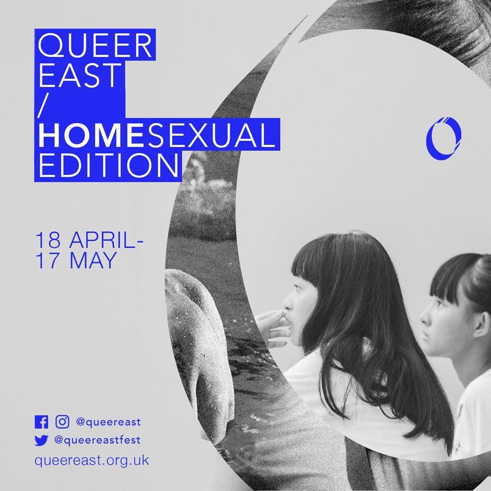 El festival de cine Queer East de Londres comenzó en línea