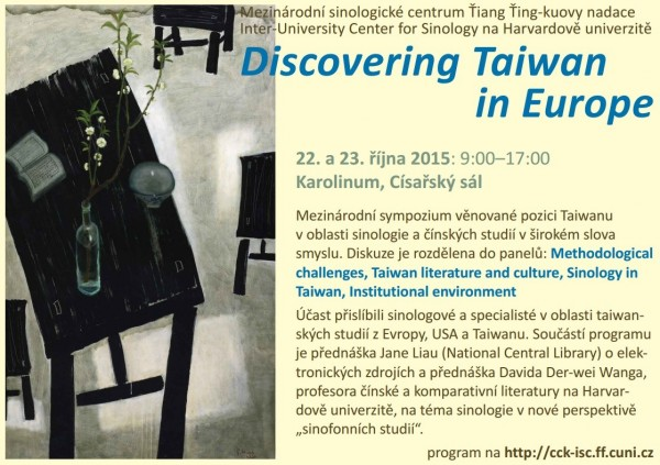 Int'l Sinology symposium to be held in Prague