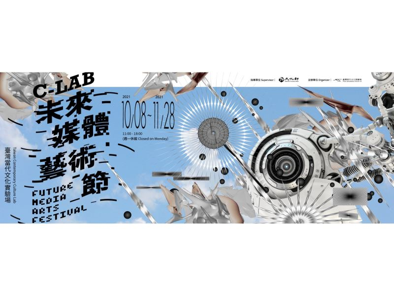C-LAB Future Media Arts Festival to show future imagination via online and offline projects
