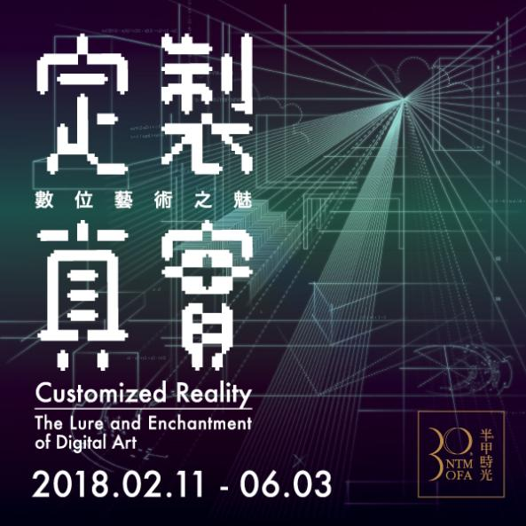 'Customized Reality: the Lure and Enchantment of Digital Art'