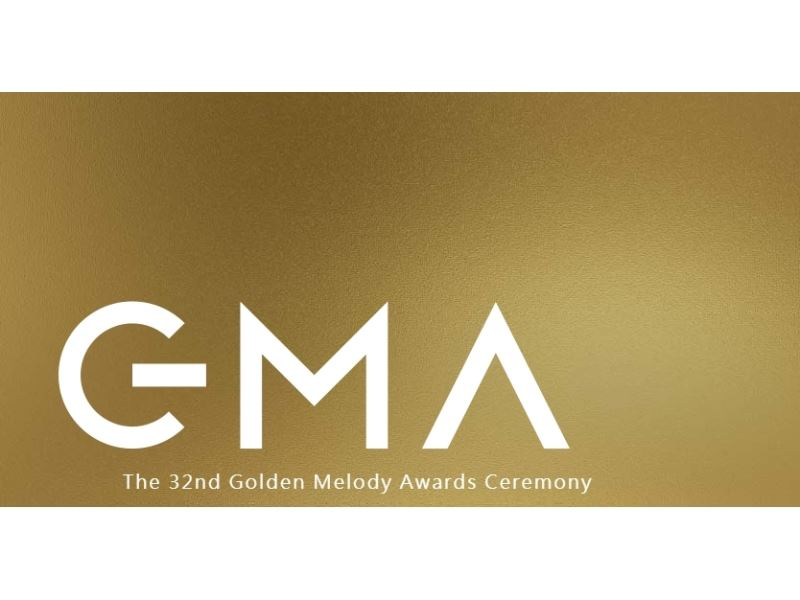 32nd Golden Melody Awards ceremony postponed in light of pandemic