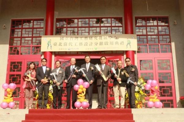 Taipei's premiere crafts center unveiled on Nanhai Road