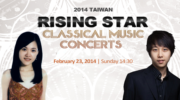2014 Taiwan Rising Stars Classical Music Concerts