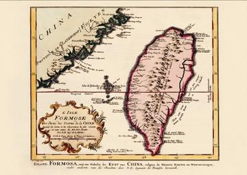 地圖明信片2(1730年) -福爾摩沙島與中國沿海局部圖