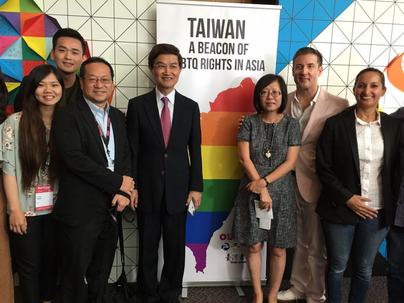 Taiwanese Films Shine at the 2018 Outfest Los Angeles