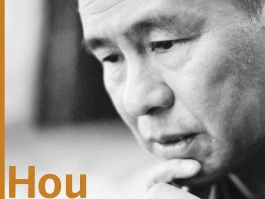 Hou Hsiao-hsien international exhibition lands in LA