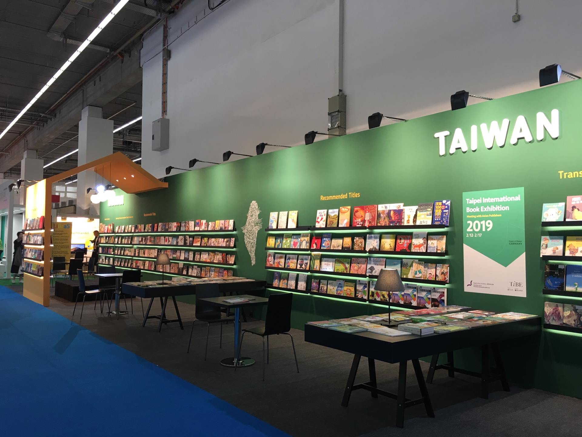 Taiwan highlights its open, free values at Frankfurt book fair