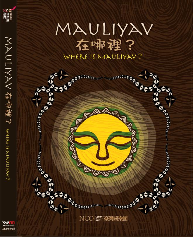 Mauliyav在哪裡?