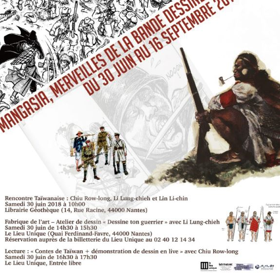 漫畫家邱若龍、李隆杰獲邀出席法國南特Mangasia亞洲漫畫展