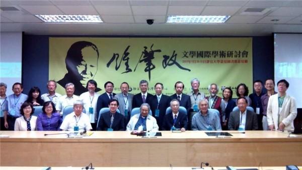 Seminar held to honor novelist Chung Chao-cheng