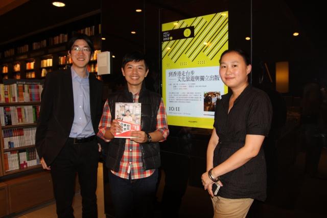 香港走台步—兩地文創與出版的新可能