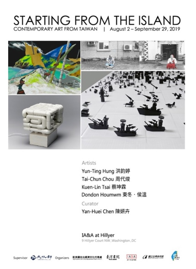 Taiwanese contemporary art show slated for DC this summer
