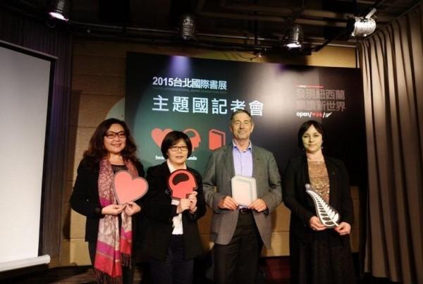 NZ to bring Maori culture to 2015 Taipei book fair