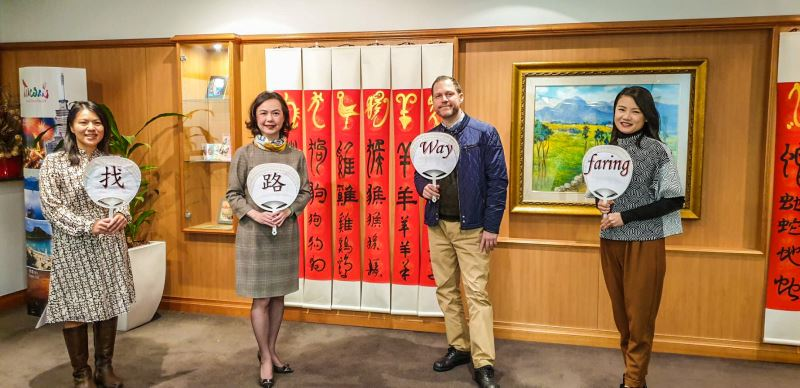 Australia to showcase images of Taiwan captured during 1970s and 1980s