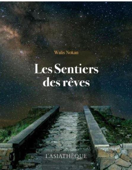 瓦歷斯.諾幹法譯新著《瓦歷斯微小說》出版及文學活動