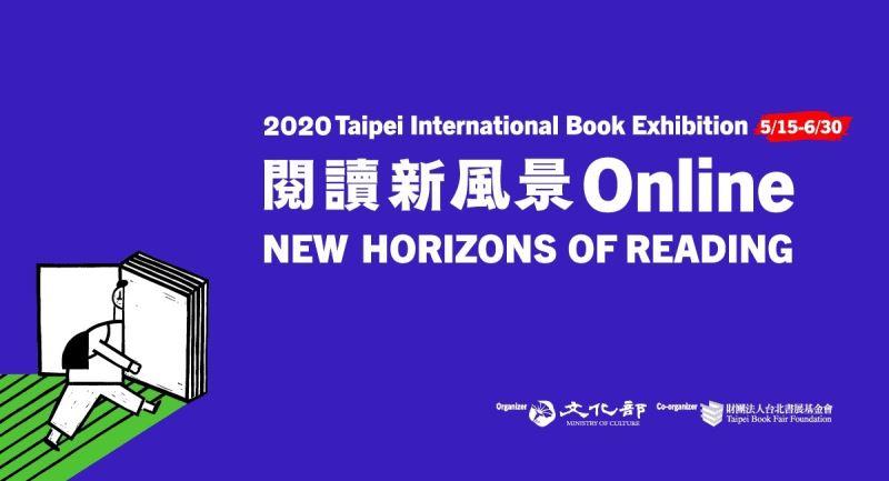 Feria Internacional del Libro de Taipéi 2020 se inaugura en línea