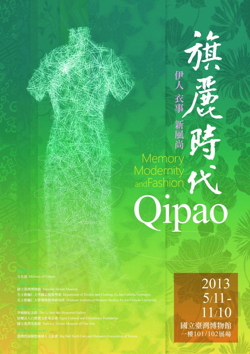 'Qipao: Memory, Modernity and Fashion'