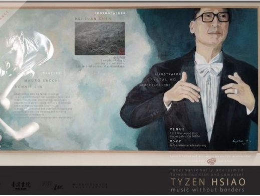 Dance tribute to Hsiao Tyzen slated for Dec. 3 in LA