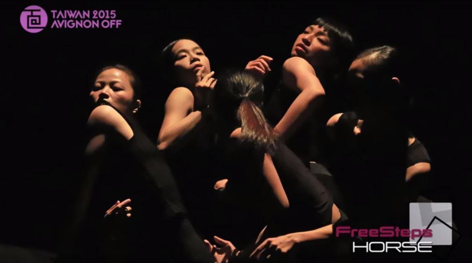 Horse Dance Theater