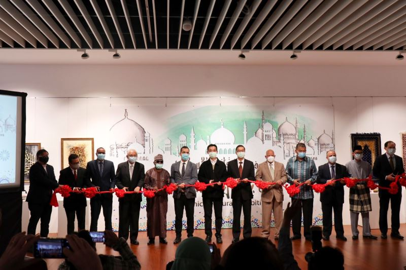 Sun Yat-sen Memorial Hall presents 'Islamic Cultural Exhibition'