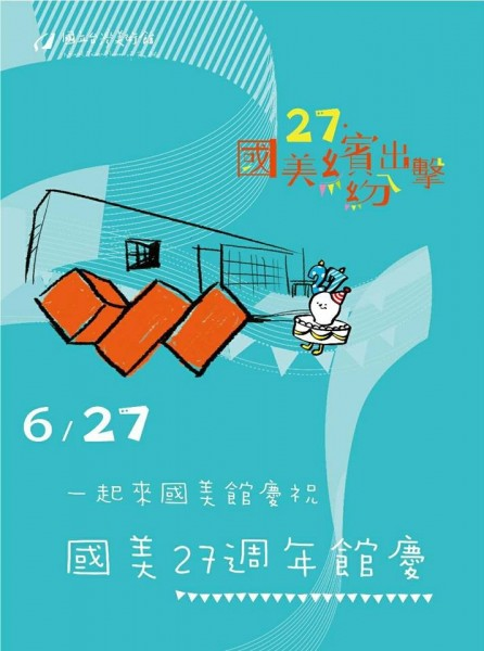 '27th Anniversary Celebrations of the NTMoFA'