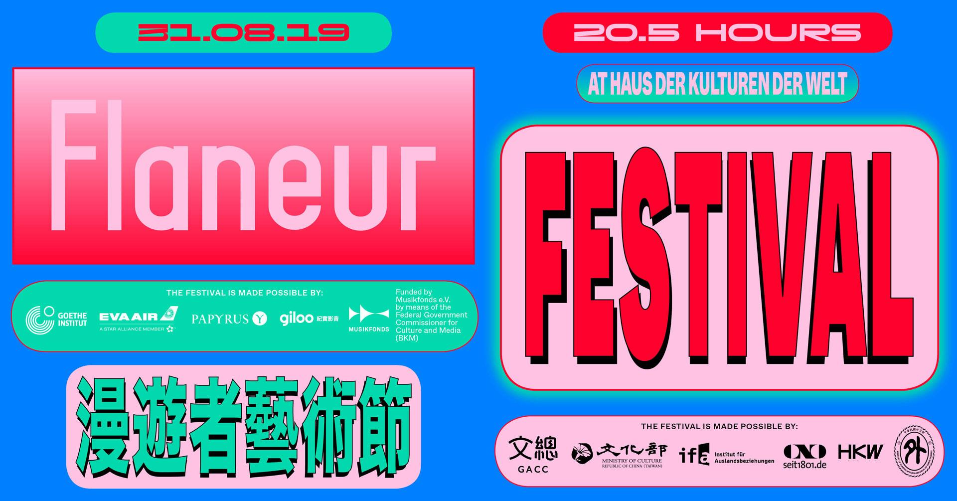 Overnight 20.5-hour-long Flaneur Festival in Berlin to spotlight Taipei
