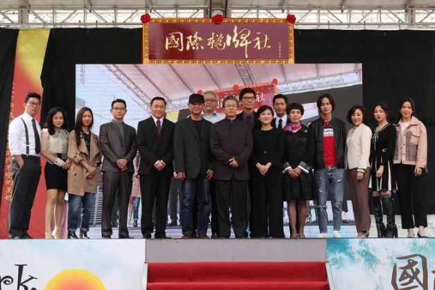 台湾初の本格政治ドラマ、撮影スタート 民主化の歩み描く