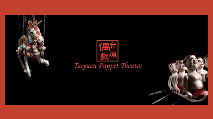 TAIYUAN PUPPET THEATRE COMPANY - THE BOY, THE SHARK AND THE SEA
