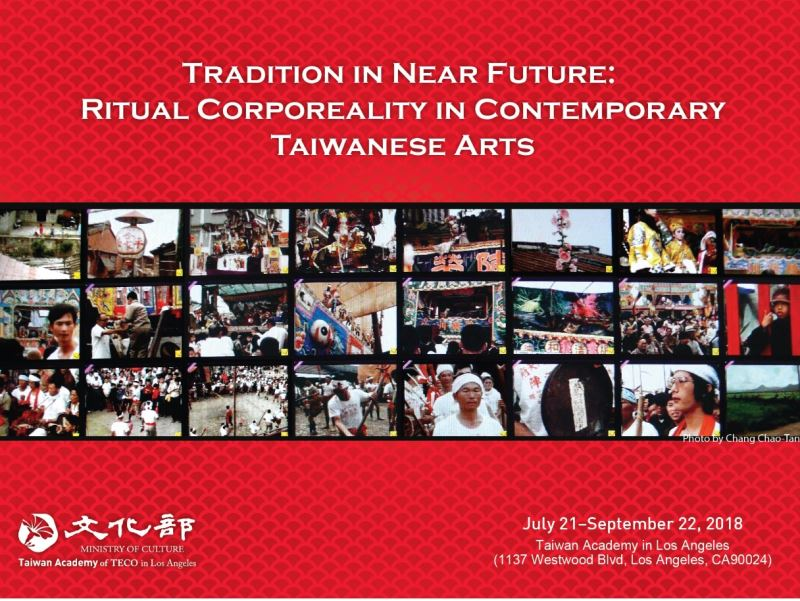 「Tradition in Near Future: Ritual Corporeality in Contemporary Taiwanese Arts」