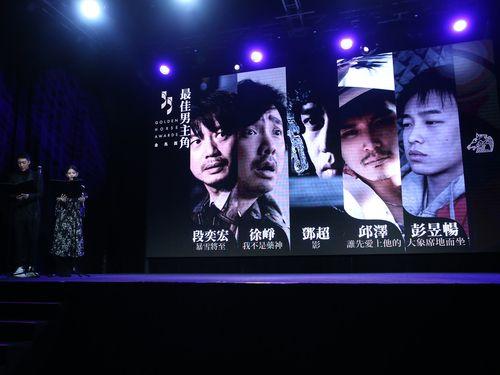 第55回金馬奨 台湾映画「誰先愛上他的」が8部門ノミネート 「影」12部門に次ぐ
