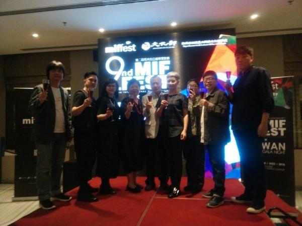Malaysia | Taiwan Cinema Gala Night