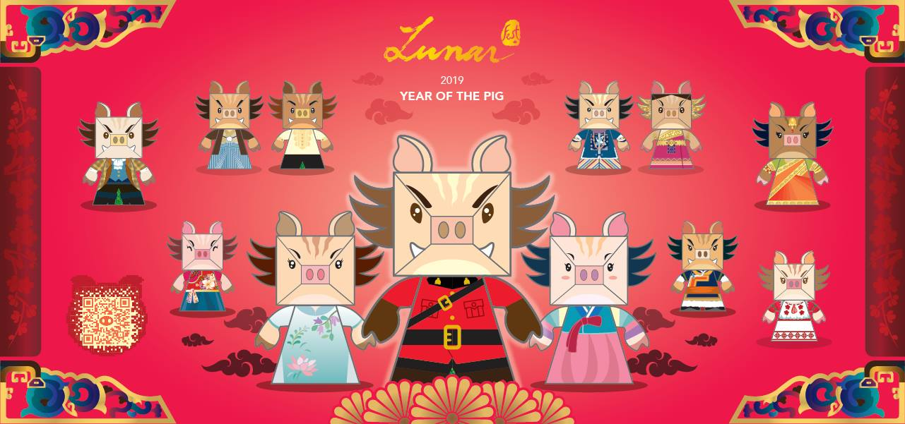 Celebrate the Lunar New Year with Vancouver's LunarFest