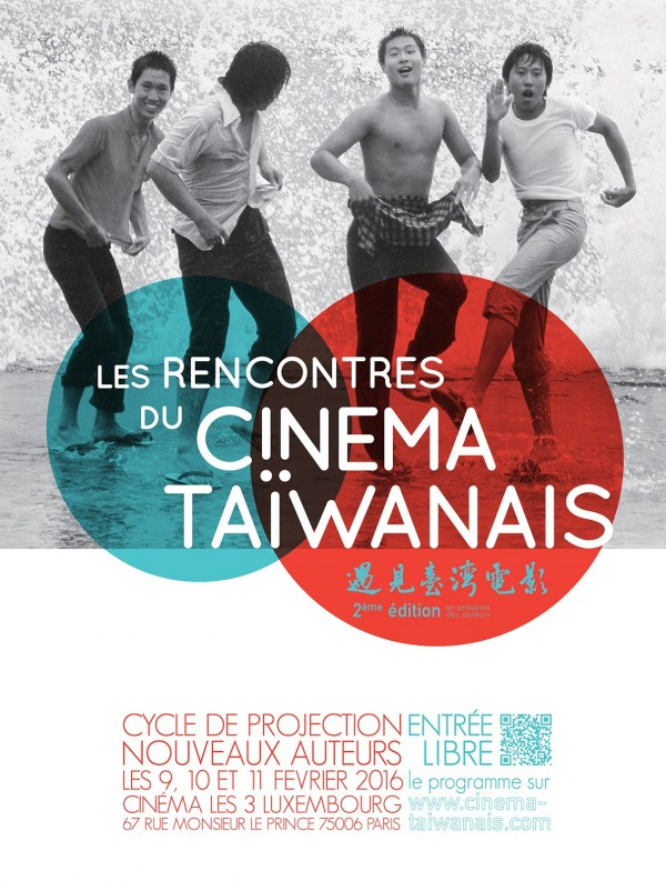 Taiwanese short films to meet French moviegoers