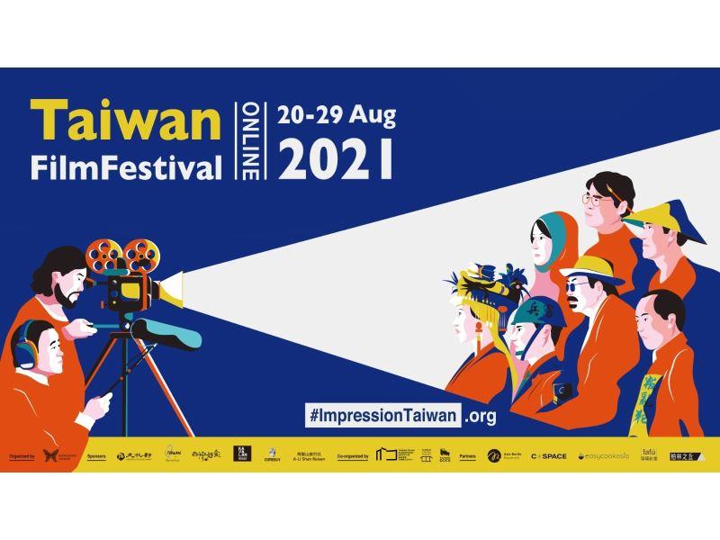 Taiwán proyectará 16 obras en el 4 ° Festival de Cine de Taiwán en Berlín