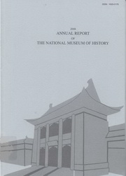 2008 ANNUAL REPORT OF THE NATIONAL MUSEUM OF HISTORY