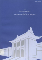 2006 ANNUAL REPORT OF THE NATIONAL MUSEUM OF HISTORY