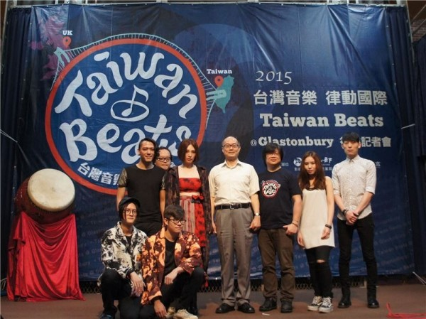 Taiwanese beats to rock British outdoor festival