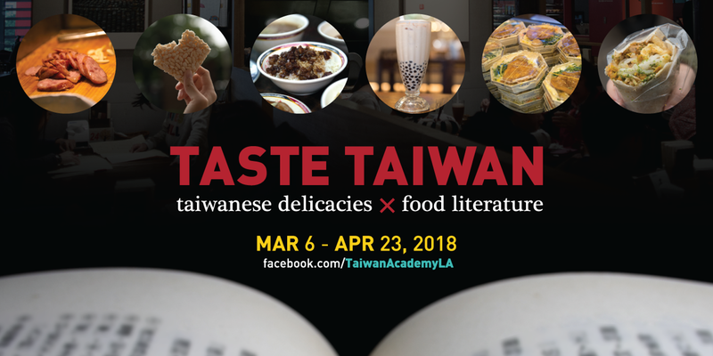 LA exhibition to feature a taste of Taiwan literature